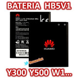 Bateria Pila Huawei Hb5v1 Y300 Y500 W1 Y511 G526 Y360 Nueva