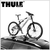 Suporte P/ 1 Bicicleta De Teto Thule Sidearm 594xt + Brinde
