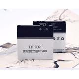 Baterias Pila Ep500 Sony Ericson Nuevo Y Original