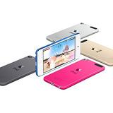 Apple Ipod Touch, 32 Gb, Plata (6ª Generación)