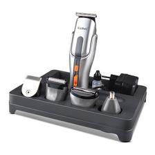 Maquina Cortador Afeitador Multifuncional 8 En 1 Recargable