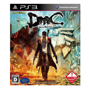 Ps3-3000012 Devil May Cry