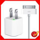 Cable Iphone 4 + Cargador Apple Original 4s Ipod Touch Nano
