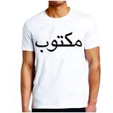 Camiseta Roupas Masculina Maktub Árabe