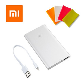 Xiaomi Power Bank 2 Original 5000 Mah Con Funda Envío Gratis