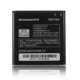 Bateria Lenovo Bl194 Bl-194 A520 A660 A288t A298t A698t A530