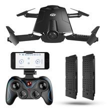 Dron Plegable Hs160 Cuadricóptero Fpv Rc 720p Para Los Estu