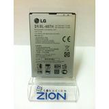 Batería Pila Original Lg 48th Pro Lite Usado 3140 Mah