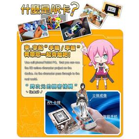 Cartas Anime De Realidade Aumentada 3d Varias Personagens