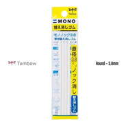 Borracha Tombow Knock Slim 3,8mm Refil C/ 4 Unidades