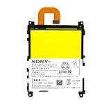 Bateria Sony Ericsson Xperia Z1 Lis1525erpc Original