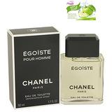 Egoiste Cologne C H A N E L E Para Hombres Eau De Toilette