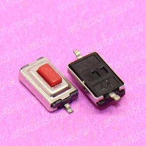 Boton 3x6x2.5 Mm - Modelo 09 - Pulsador 2 Patas