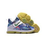 Nike Lebron Soldier 14 Xiv Brilla Obscuridad Envio Gratis