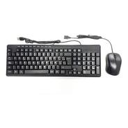 Combo Teclado Mas Mouse Alámbrico H8810