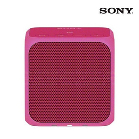 Sony Mini Bocina Cubo X11 Portatil Bluetooth Rosa Srs-x11/p