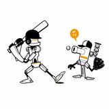 Vinil Para Decoracion En Pared Beisbol