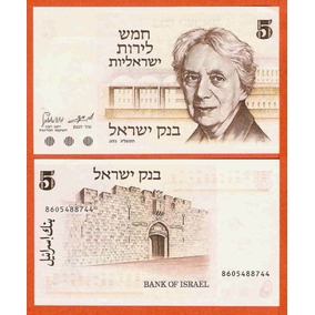 Israel 5 Lirot 1973 P. 38 Fe Cédula - Tchequito