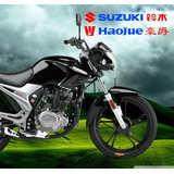 Calcomanias Hj Cool Suzuki Haojue Exacta Original