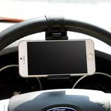 Acessório Automotivo Suporte Celular P/ Volante