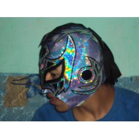 Mascara De Luchador Volador Jr P/adulto Semiprofesional