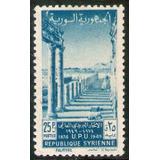 Siria Sello Nuevo 75° Aniv. U P U = Ruinas De Palmira 1949