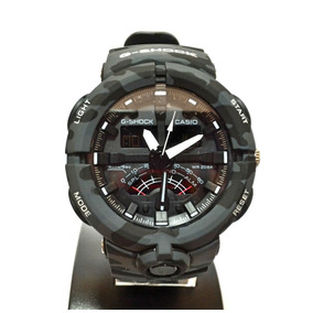 7ee5df8b563 Relogio Casio G Shock Resist Vermelho - Relógio Casio Masculino no ...