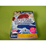 Game Cube Pokemon Box Sega Bandai Nintendo Psp Takara Tomy