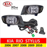 Faros Antiniebla Kia Rio Stylus 2006 2007 2008 2009 2010 Kit