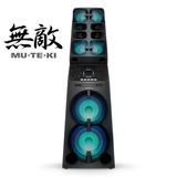 Equipo De Sonido Stereo Muteki V90 Sony Envio Gratis