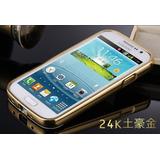 Capa Case Bumper Samsung Grand Duos I9082 Alumínio Com Fundo