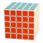 Cubo Rubik 5x5 Shengshou Cubo Magico 5 Niveles Original