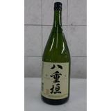 Sake Bebida Tradicional Japonesa A Base De Arroz 15% Alcohol