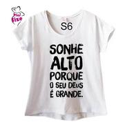 Blusa Feminina Plus Size Frase Sonhe Alto S6