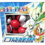 Caja Con 36 Pokebolas Con Figura De Pokemon En Sorpresa
