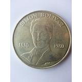 Moneda Sesquicentenario Muerte Libertador Simón Bolívar 1980