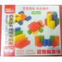 Caja De Bloques Cubos De Madera Para Armar 100 Piezas
