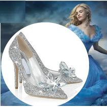 Zapatillas Jimmy Stiletto Pumps Zapatos Cenicienta Cristal