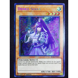 Yugioh Denko Sekka Secret 1st Bllr-en052