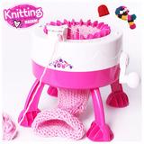 Maquina De Tejer Para Niñas Knitting Machine Nuevas