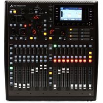Consola Digital Behringer X32 Producer