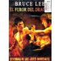 Dvd Original: Bruce Lee - El Furor Del Dragon - Chuck Norris