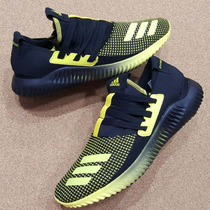 Tenis Zapatos Zapatillas Adidas Pure Boost Caballero