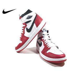 Bota Nike Air Jordan Masculino Basquete Frete Gratis