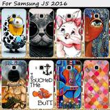 Funda Case Protector Carcasa Para Samsung J5 (2016) J510