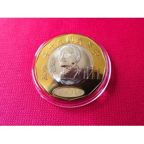 Bb#403 Moneda Bimetalica Taiwan 20 Yuan 2001