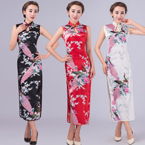 Vestido Luxo Japones Oriental Cheongsam C442