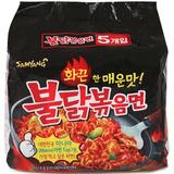 Ramen Coreano(buldak Bokummyon) - 5piezas Un Envio