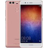 Teléfono Huawei P9 4gb + 64gb 5.2 In 4g Android 6.0