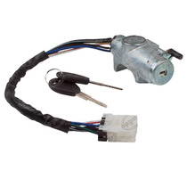 Cilindro Switch Encendido Llave Nissan Pick Up 2.4l 94-07